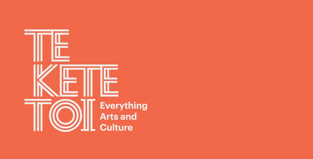 Arts and Cultural Portal Name Reveal!
